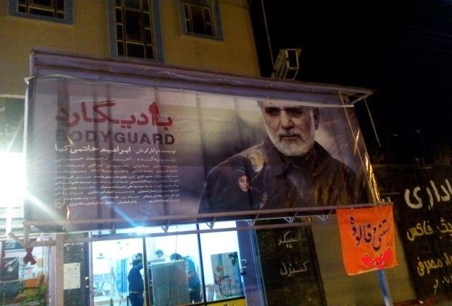 ما استان بدون سینما نیستیم