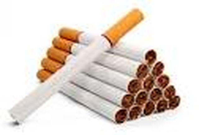 سیگار به کمیسیون تلفیق ارجاع شد