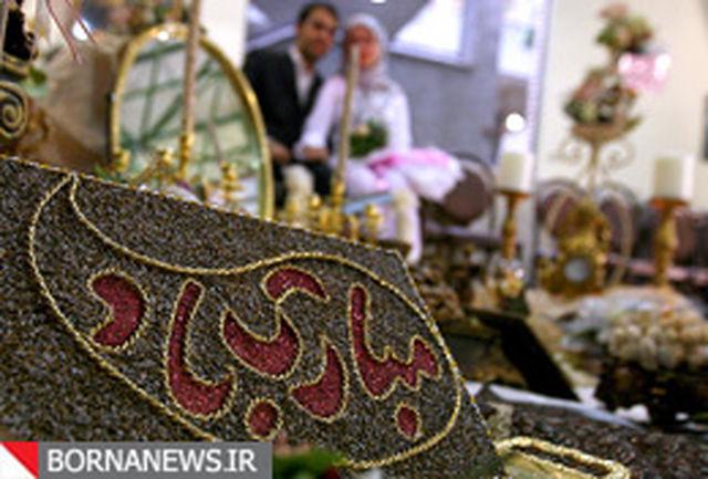 ثبت نام پانزدهمین جشن ازدواج دانشجویی تمدید شد