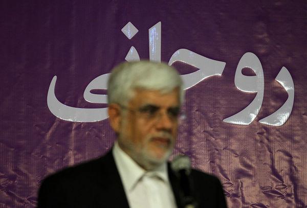 همایش سراسری ستاد انتخاباتی دکتر روحانی
