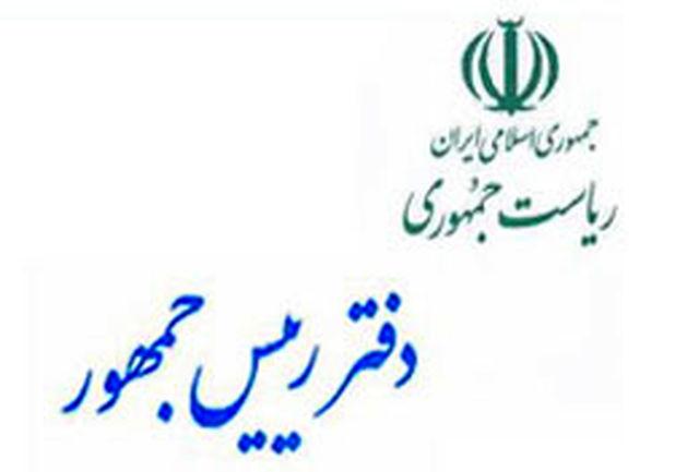 دفتر رییس جمهور حادثه تروریستی چابهار را تسلیت گفت