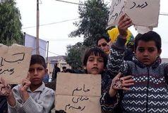 درد و دل مردم کرمانشاه با رهبر انقلاب/ ببینید