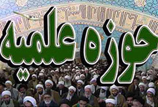 آزمون ورودی حوزهای علمیه در فارس برگزار شد