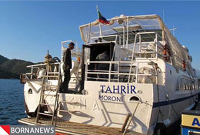 حرکت دو قایق فعالان حامی فلسطین به سمت نوار غزه