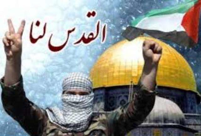 قطعنامه راهپیمایی روز جهانی قدس در میدان امام اصفهان قرائت شد
