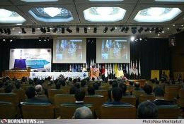 پنجمین همایش روسای موفق شعب بانکهای کشور برگزار شد