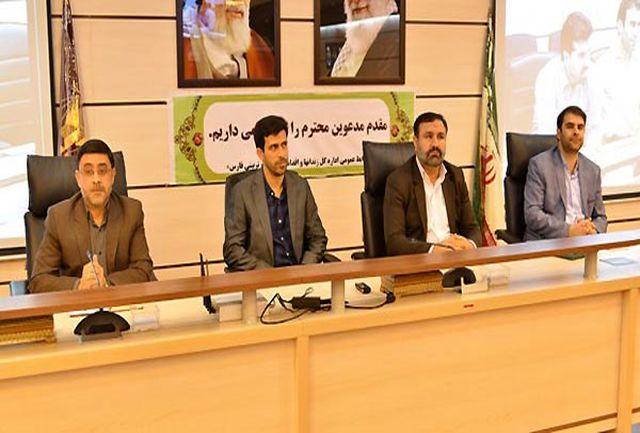 اقدامات فرهنگی و حرفه آموزی درسطح زندانهای استان ستودنی است