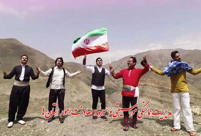 تولید ۴۴ قطعه موسیقی انتخاباتی از سوی مراکز استانی صدا و سیما