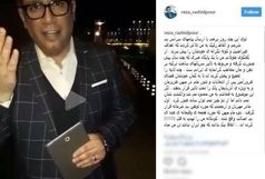 مجرى معروف صداوسیما تهدید به قتل شد