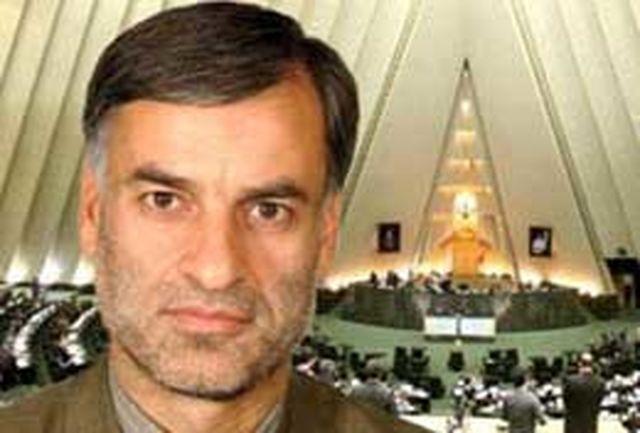 بازدید هستهای نشانه اوج پایبندی ایران به قانون حاکم بر آژانس است