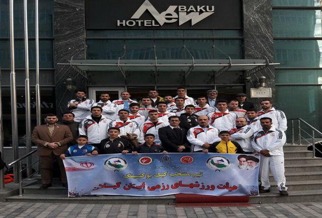 قهرمانی تیم الیت کیک بوکسینگ گیلان در رقابتهای بین المللی باکو
