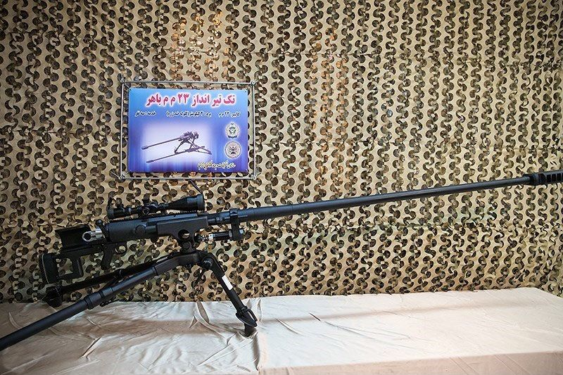 """Shooting Material: """"Baher"""" World's Heaviest Anti-Material Rifle"""