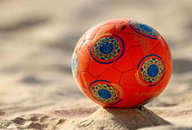 نتایج رقابتهای فوتبال ساحلی بانوان
