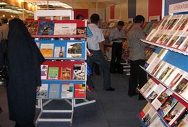 ششمین نمایشگاه کتاب گیلان افتتاح می شود