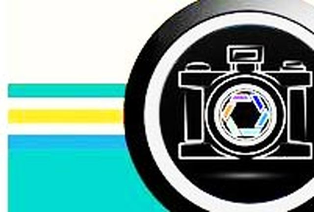 پنجمین جشنواره منطقهای عکس ˝آن ˝ برگزار میشود