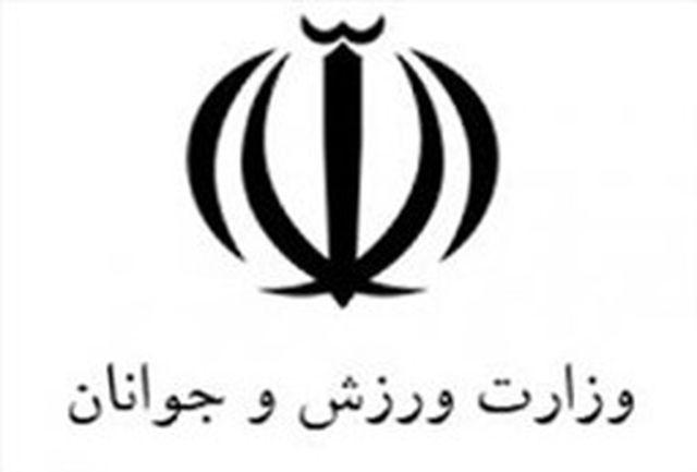 ستاد خبری دفتر مرکزی حراست وزارت ورزش وجوانان راه اندازی شد