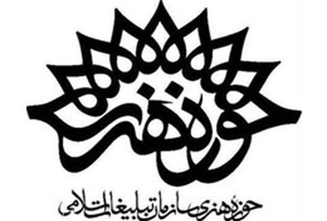 ادبیات آیینی فصل درخشان کتاب ادبیات انقلاب اسلامی است