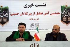 هشتمین آئین تجلیل از پیرغلامان حسینی(ع) برگزار میشود