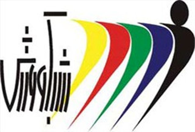 با رادیو ورزش در بیست و ششمین نمایشگاه بین المللی كتاب تهران همراه باشید