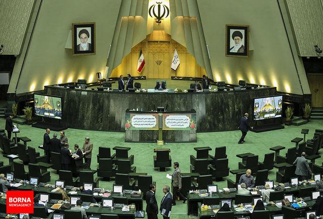 لایحه موافقتنامه همکاریهای امنیتی میان دول ایران و تاجیکستان به تصویب رسید