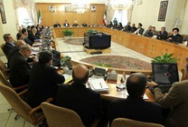 آئیننامه اجرایی «ز» تبصره «6» قانون بودجه سال 1393 کل کشور تصویب شد
