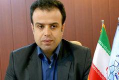 رئیس مرکز مدیریت محیط زیست و توسعه پایدار شهرداری تهران منصوب شد
