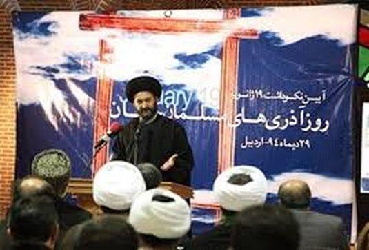 آئین نکوداشت 19 ژانویه روز آذری های مسلمان جهان در اردبیل برگزار شد