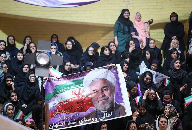 سرقت اقلام تبلیغاتی ستاد انتخاباتی حسن روحانی در یزد