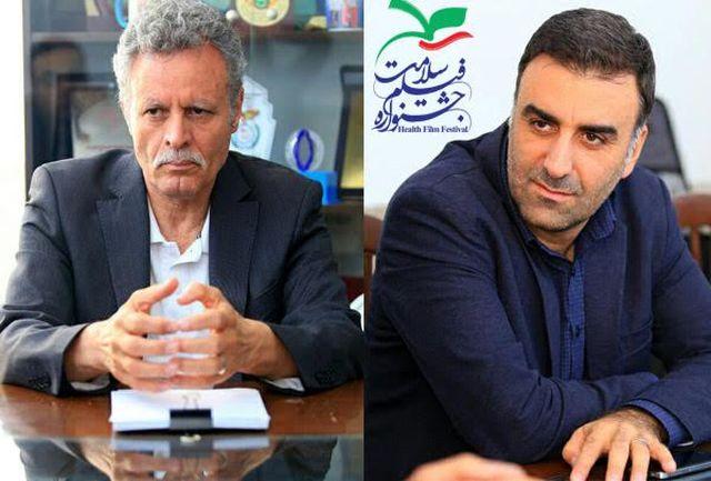 جشنواره فیلم سلامت با همکاری انجمن دیابت ایران فیلم مستند تولید می کند