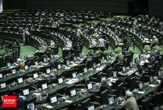 10 نماینده‌ای که با تاخیر به مجلس آمدند
