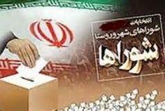 معتمدین هیئت اجرایی انتخابات پنجمین دوره شوراهای اسلامی یزد تعیین شدند