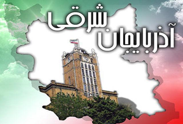 کارگروه حمایت از اصناف در آذربایجان شرقی تشکیل میشود