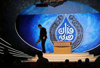 اختتامیه سی و نهمین دوره مسابقات سراسری قرآن