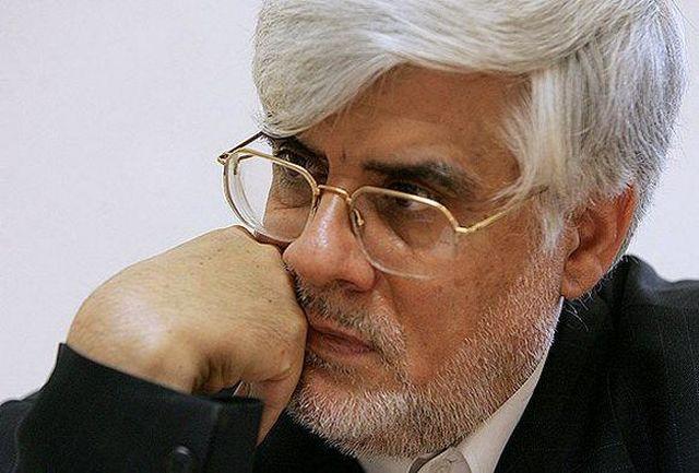 عارف رئیس فراکسیون امید شد