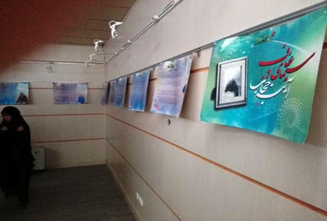 برگزاری نمایشگاه عکس وپوستر حجاب وعفاف در پلدختر