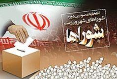 ۸هزارو 440 نفر در انتخابات شوراهای سیستان وبلوچستان ثبتنام کردند