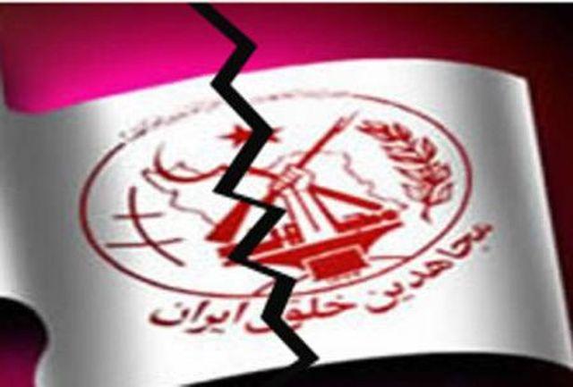 انتقال 326 عنصر منافقین به بغداد برای اخراج