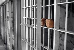 یک فوریت طرح ساماندهی زندانیان تصویب شد