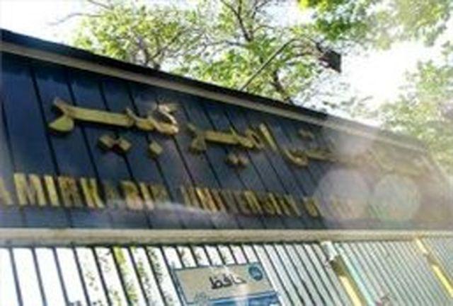 دانشگاه امیرکبیر رتبه دوم مسابقات جهانی ریزپرندهها را كسب كرد