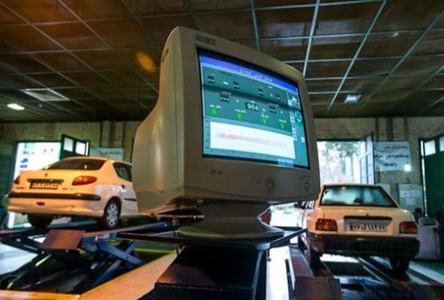 ارائه تخفیف ۵۰ درصدی برای معاینه فنی خودرو در استان اردبیل