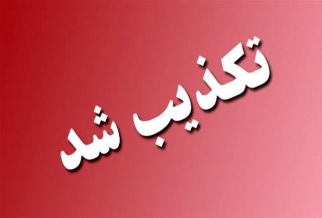 تعطیلی هپکوی اراک، روغن جهان و قند اصفهان دروغ جدید مخالفان دولت است