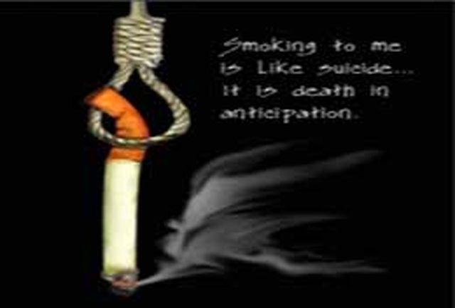 اعتیاد به سیگار احتمال خودکشی را افزایش می دهد
