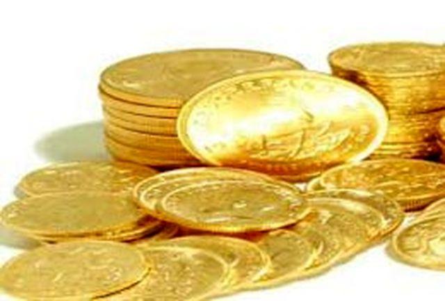 سکه همچنان در سراشیبی + قیمتهای شنبه