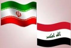 استقرار دفتر کنسولگری عراق در استان