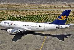 عضویت هواپیمایی ایران ایرتور در یاتا (IATA)