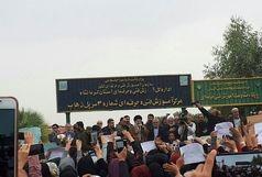 حضور مقام معظم رهبری در میان  زلزله زدگان کرمانشاه