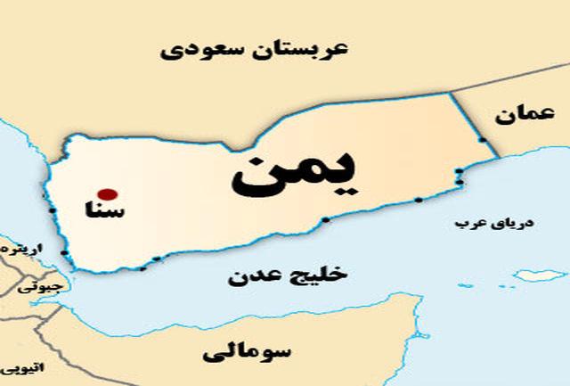 یمن توقیف ۴ کشتی ایرانی را تکذیب کرد