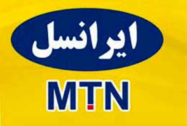 جدیدترین وضعیت پوشش شبکه ایرانسل در مشهد
