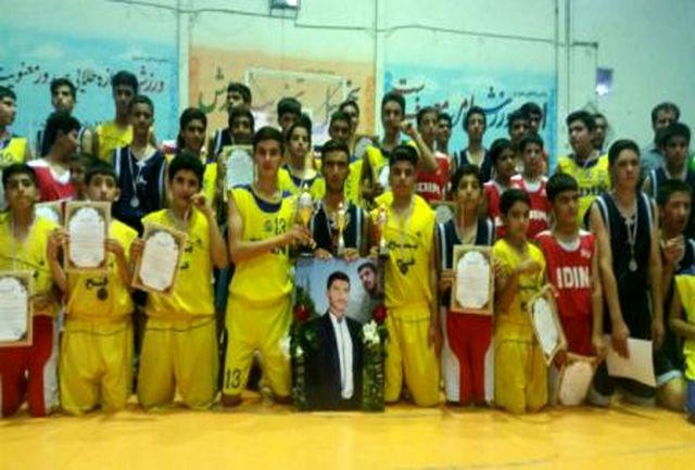 تیم آیدین قهرمان مسابقات مینی بسکتبال گرامیداشت ماه مبارک رمضان در یاسوج شد