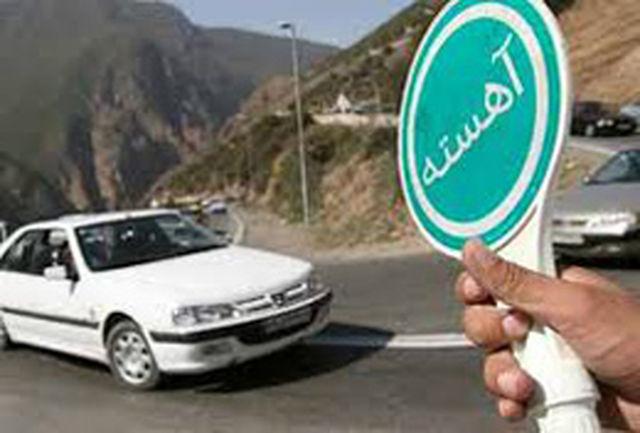 محدودیتهای ترافیکی در جاده فیروزکوه - دماوند به دلیل تعمیرات پل